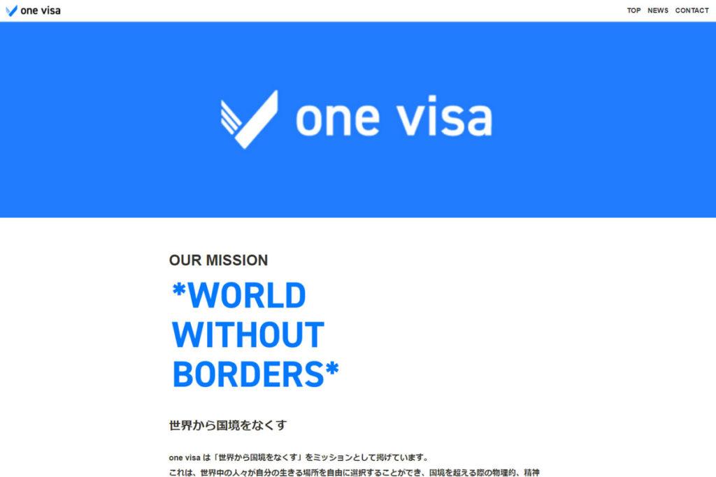 one visa(ワンビザ)