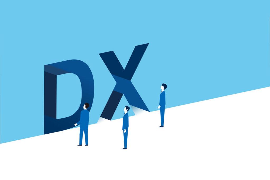 DXの推進