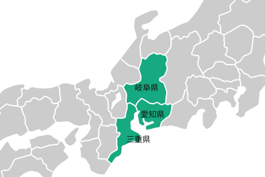 中京圏とは?