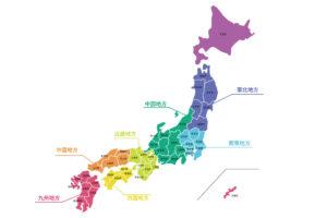 「東北地方」「関東地方」「中部地方」「近畿地方」「中国地方」「四国地方」「九州地方」日本の8つ地方区分