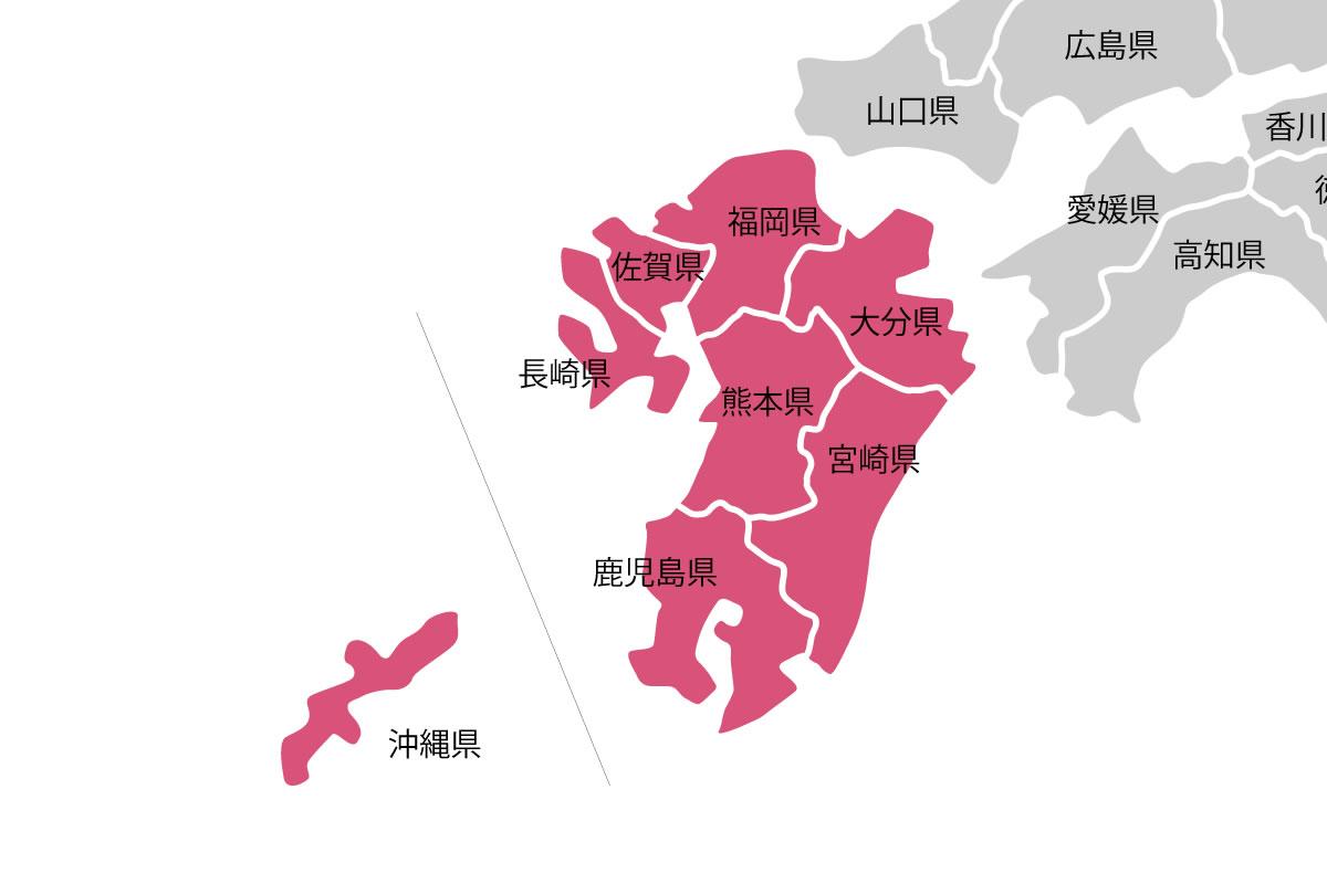 「九州地方」「北九州」「南九州」の違いとは