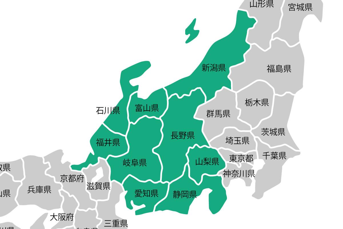 中部地方の「中部」と「北陸」の違いは?