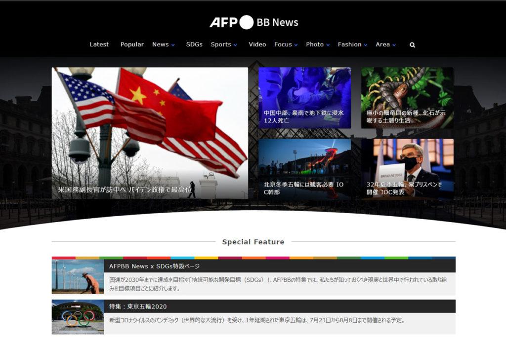 AFPBB News
