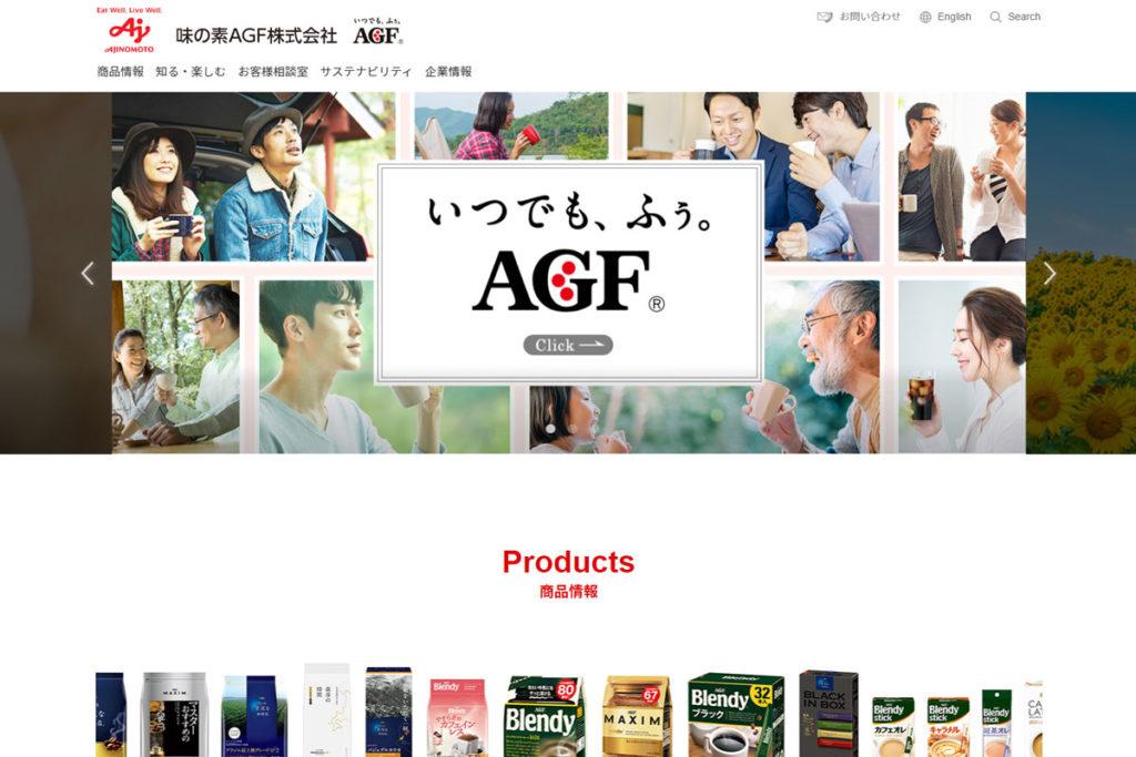 味の素AGF