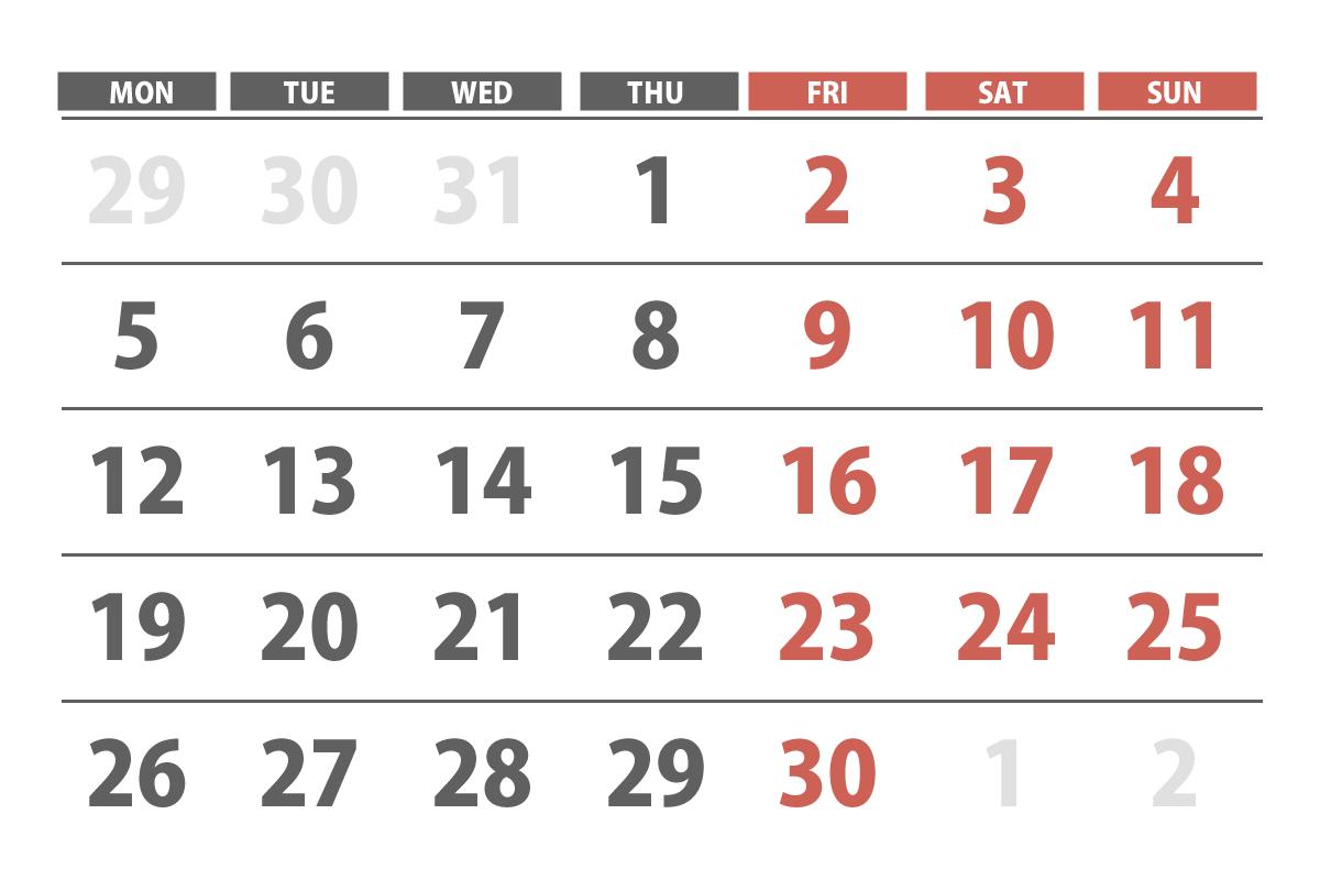 週休3日制・週休4日制の導入企業36選
