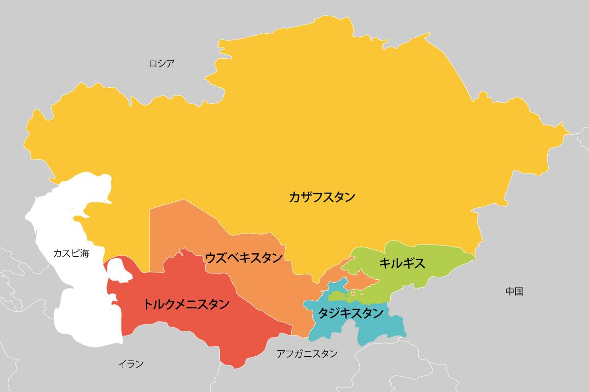 中央アジアとは?中央アジアの国5選